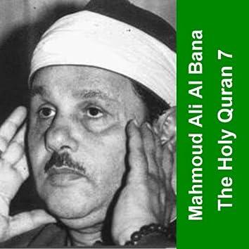 The Holy Quran - Cheikh Mahmoud Al Bana 7