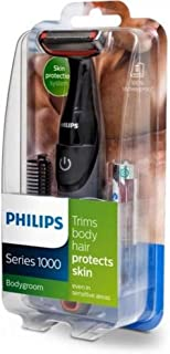 Philips BG105/11 - Islak Kuru Erkek Vücut Bakım Seti, Siyah