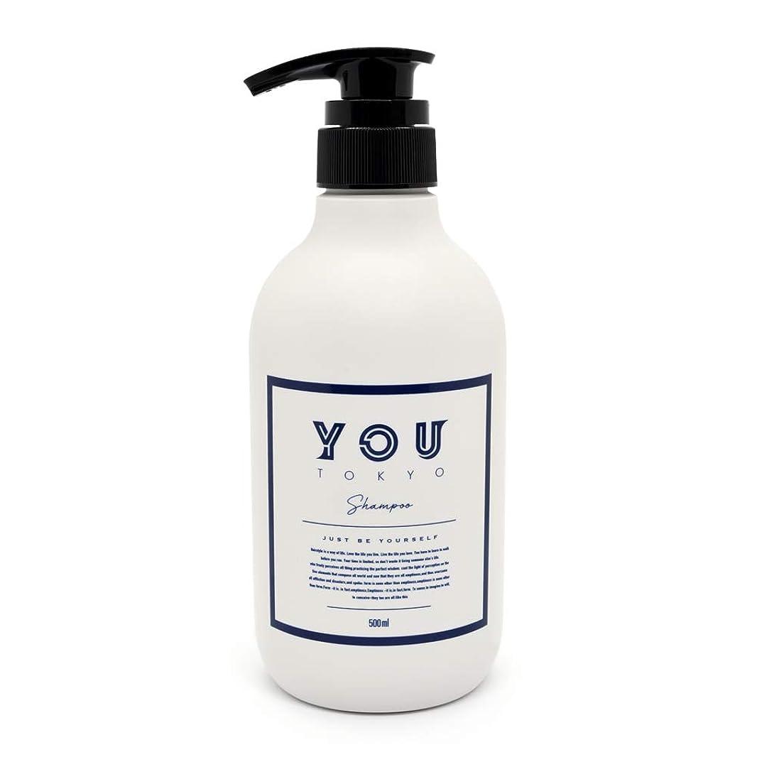 設置不倫ズームYOUTOKYO(ユートーキョー)くせ毛 シャンプー トリートメント アミノ酸 洗浄 肌に潤い 保湿(シャンプー ボトル 500ml)
