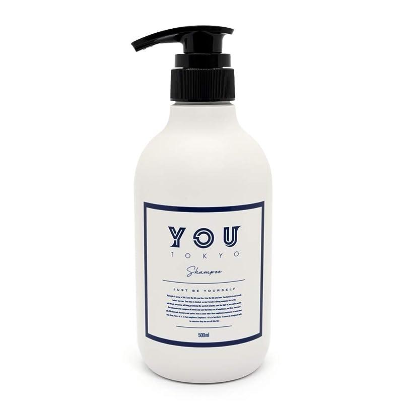 アヒル宿泊施設権威YOUTOKYO(ユートーキョー)くせ毛 シャンプー トリートメント アミノ酸 洗浄 肌に潤い 保湿(シャンプー ボトル 500ml)