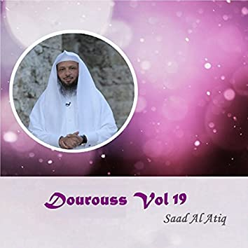 Dourouss Vol 19 (Quran)
