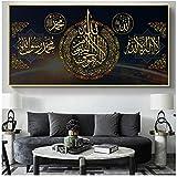 JEfunv Koran Brief Poster und Drucke Wandkunst Leinwand