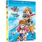 My-Otome Zwei & My-Otome 0: S.Ifr Blu-ray+DVD OVA全7話 [Import] (2018)