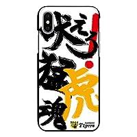 Google Pixel 5 ブラック ケース 薄型 スマホケース スマホカバー sc725(S) 阪神 タイガース Tigers 公式 グッズ グーグル ピクセル 5カバー google pixel 5ケース スマートフォン スマートホン 携帯 ケース ハード プラ ポリカボネイト スマフォ カバー