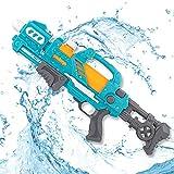 Erwachsene Groß Wasserspritzpistolen,wassergewehr für Erwachsene Kinder,Spielzeugpistole Wasser...