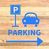 職場や店舗に!駐車場シール【PARKING AREA・パーキングエリア】 (水色, 右)