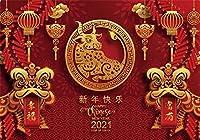 新しい9x6ft幸せな中国の旧正月の背景レッドランタン金の延べ棒ライオンは幸福と富で踊るカプレットの背景春祭りの装飾バナー写真スタジオ小道具ビニール