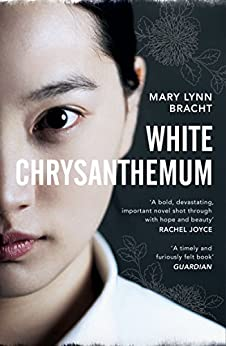 White Chrysanthemum by [Mary Lynn Bracht]