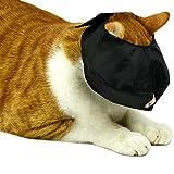Alfie Pet - Spike Adjustable Quick Fit Nylon Muzzle for Cat - Color: Black, Size: Small