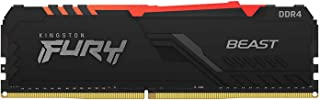 ذاكرة فيوري بيست الخطية المزدوجة 8 GB DDR 4 بتردد 3200 MHz، مدة التاخير 16