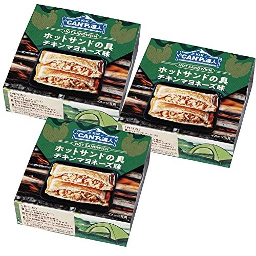 """【1個】K&K """"CAN""""Pの達人 ホットサンドの具 ビーフシチュー味 65g (チキンマヨネーズ味70g, 3缶セット)"""