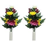 ニューホンコン造花 仏花中 2本組 紫