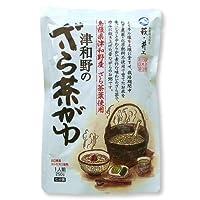 【メール便】津和野のざら茶がゆ1人前x2パック