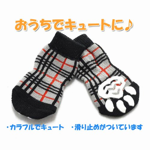 HUGGYBUDDY'S(ハギーバディーズ)『犬用靴下チェックソックス』
