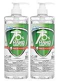Cleace Advanced 75% Alcohol Sanitizer Gel, 2 XL bottles, 33.8 oz (67.6 oz / 2L total)