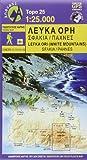 Lefka Ori (Weiße Berge) - Pachnes 1 : 25 000: Topografische Bergwanderkarte 11.11/11.12. Kreta - Griechenland