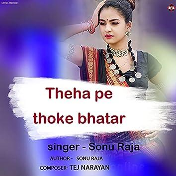 Theha Pe Thoke Bhatar