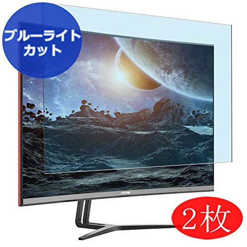 【2 Pack】 Synvy Anti Blue Light Screen Protector for VIOTEK GN32DB 32' Display Monitor Screen Film Protective Protectors [Not Tempered Glass]