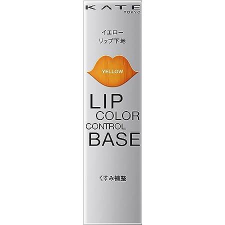 KATE(ケイト) リップカラーコントロールベース EX-1 リップクリーム 3.2グラム (x 1)