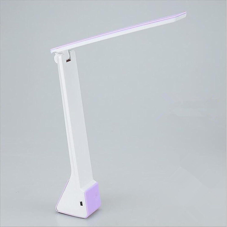 XIAOJIA Tischleuchte LED-beweglicher justierbarer Noten-Kontrollen-aufladendimmer-Augenschutz-Tabellen-Lampe-Kursteilnehmer-Lernarbeitsbüro-Schlafzimmer-Leselampe, lila 1200 ma