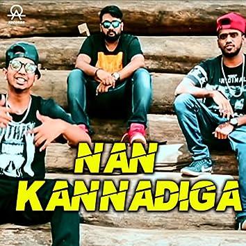 Nan Kannadiga (feat. Gaddappa, Century Gowda, Rahul Dit-O, MC Bijju)