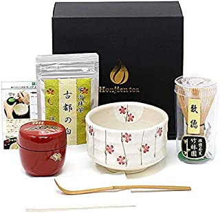 紅桜 朱 初心者さん向け 本格派お試し6点セット 届いてすぐ 宇治抹茶 が飲める 茶道具