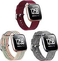 Gransho 編まれたナイロンストライプ コンパチブル Fitbit Versa 時計バンドします (3PCS G)
