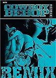 Cowboy Bebop [Reino Unido] [DVD]