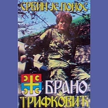 Srbin je ponos