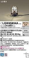 パナソニック(Panasonic) Everleds LED スティックタイプ (地中挿し) LEDエクステリアアプローチスタンド LGW45834A (電球色)