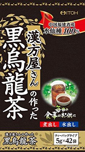 井藤漢方 製薬 井藤漢方 井藤漢方 製薬 漢方屋さんの作った黒烏龍茶 1セット(2個:5g×84袋) 健康茶