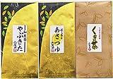 お茶の山麓園 選べるお茶の福袋 知覧茶 あさつゆなど 緑茶 煎茶 茶葉100g×3個他 (バラエティー)