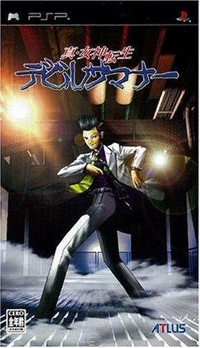 Shin Megami Tensei: Devil Summoner (japan import)