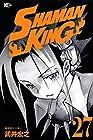 KC完結版 SHAMAN KING 第27巻