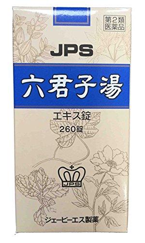 【第2類医薬品】JPS六君子湯エキス錠N 260錠
