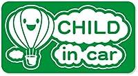 imoninn CHILD in car ステッカー 【マグネットタイプ】 No.32 気球 (緑色)