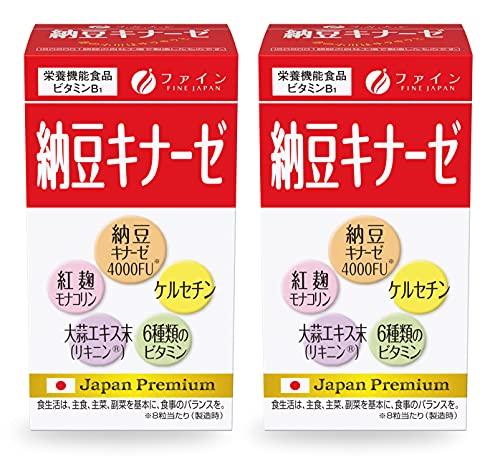 FINE Japan Natto Kinase
