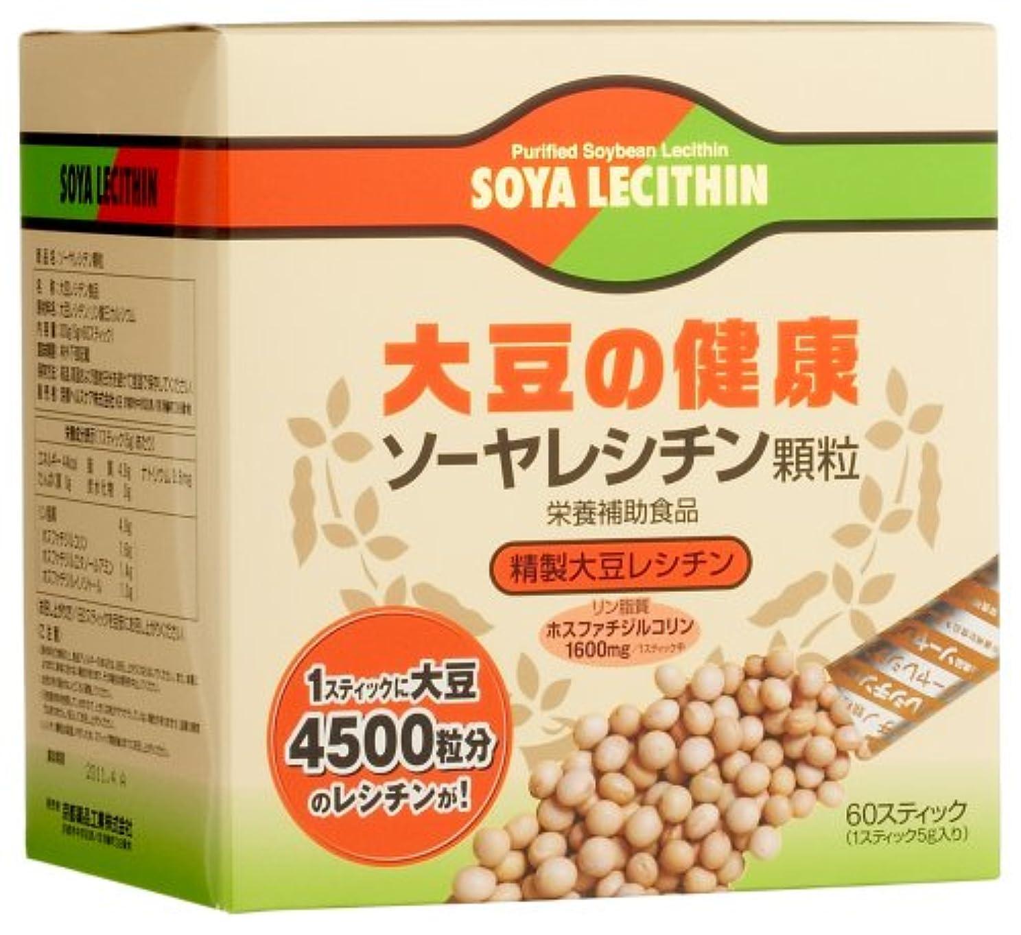 ディスパッチ騙す水を飲むソーヤレシチン顆粒 60包