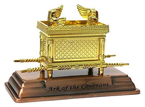 The Ark of the Covenant Gold Plated Table Top Mini - 2 X 1.50 X 1.10 by Shofars From Afar