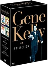 Gene Kelly Collection: (Singin' in the Rain / An American in Paris / On the Town / Anatomy of a Dancer)