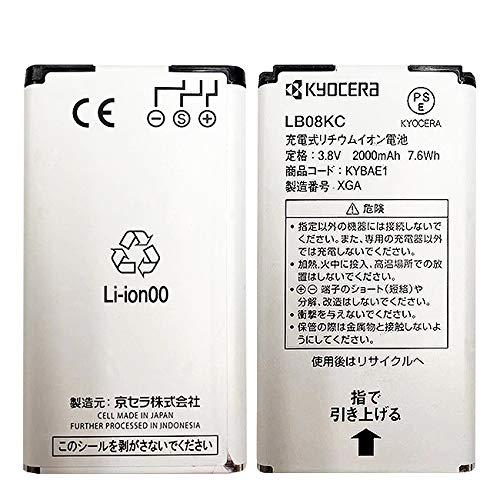 純正品 京セラ/KYOCERA純正 電池パック LB08KC[DIGNO T 302KC対応](整備済み品)