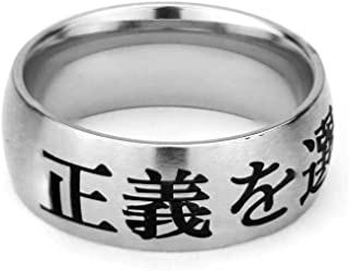 LDS CTR Ring - Japanese Choose the Right Ring - Wide Band