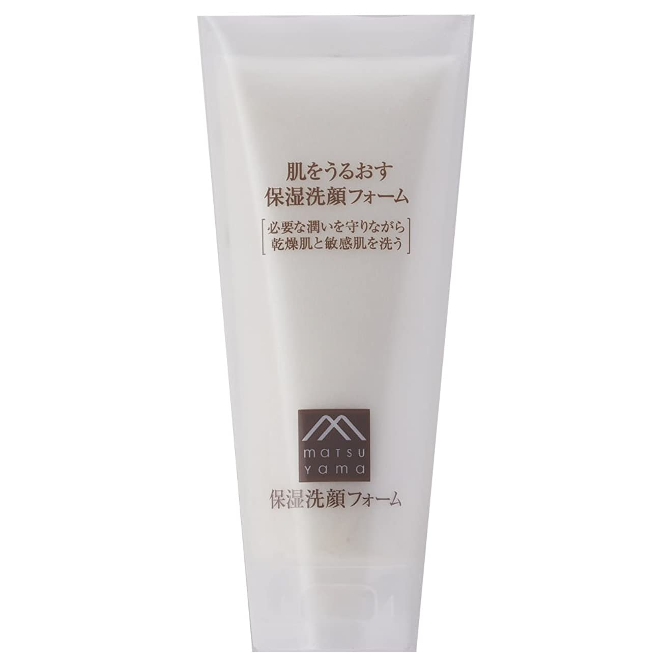 ぞっとするような橋形成肌をうるおす保湿洗顔フォーム(洗顔料) [乾燥肌 敏感肌]