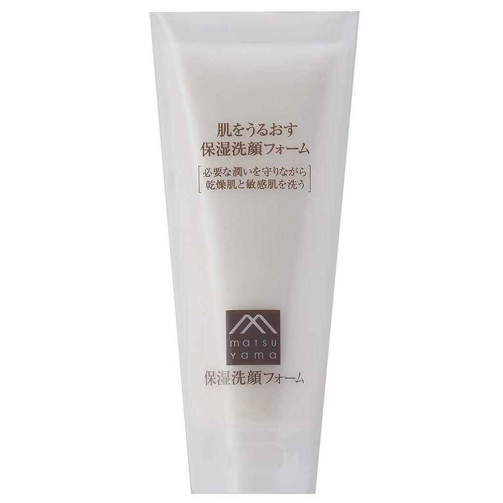 回復パンサーサスティーン肌をうるおす保湿洗顔フォーム(洗顔料) [乾燥肌 敏感肌]