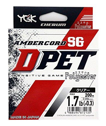 よつあみ(YGK) エステルライン チェルム アンバーコード SG D-PET 200m 0.3号 1.7Lb クリア