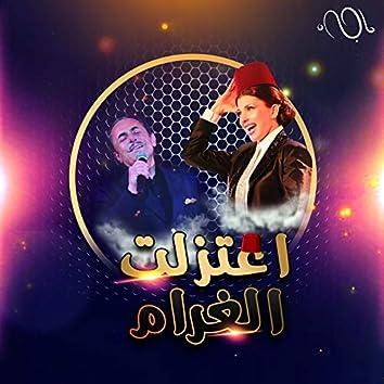 Etazalt El Gharam