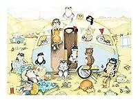 動物の装飾絵画のパズルピース1000年、新しいクリエイティブパズル、ピクニック猫のパズル、解凍教育玩具創造ギフトの装飾絵画(300/500/1000個) SYLOZ (Size : 300PCS)