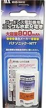 パナソニックコードレスホン子機用充電池【KX-FAN50同等品】 大容量800mAh