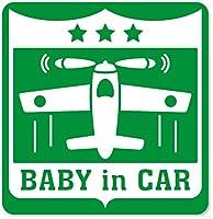 imoninn BABY in car ステッカー 【マグネットタイプ】 No.35 戦闘機 (緑色)