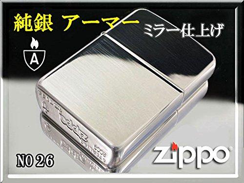 Zippo(ジッポー)『アーマースターリングシルバーNo.26』